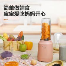 松下(Panasonic) 便携式搅拌机果汁机MX-XPC102PSQ 265.05元