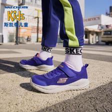 SKECHERS 斯凯奇 男童休闲运动鞋 ¥180.88
