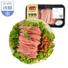大红门 冷鲜猪通脊肉丝 200g 11.9元