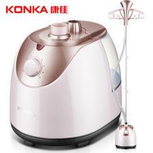 京东PLUS会员:康佳(KONKA) KZ-GT20 1.6L 单杆 挂烫机 92.33元(需买3件,共277元