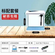 DAODANGUI 捣蛋鬼 生态鱼缸水族箱超白鱼缸热弯鱼缸免换水小型自循环 56.9元