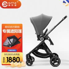 elittile 逸乐途 高景观婴儿车 EMU 布鲁灰 ¥1820
