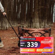 14日0点:MOBI GARDEN 牧高笛 NX21671001 便携野营折叠营地车 ¥339