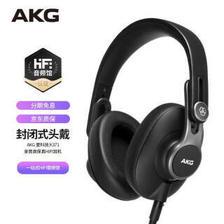 爱科技(AKG) K371 头戴耳机 1139元(需买2件,共2278元,需用券)