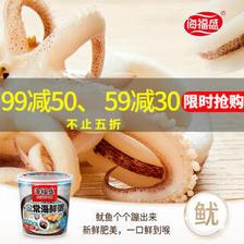 海福盛 速食粥 家常海鲜粥 38g*1杯 3.32元(需买6件,共19.94元包邮)