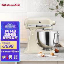 KitchenAid 凯膳怡 5KSM150PSCMH 和面机 奶昔白 3699元(包邮)