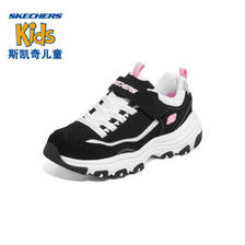 SKECHERS 斯凯奇 女童休闲老爹鞋 ¥248.05
