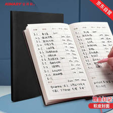 KINARY 金得利 48K记账本 小号随身 100/本 黑色 NT102 5.46元(需买3件,共16.38元