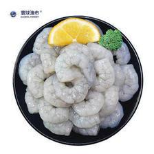 周三购食惠:寰球渔市 大号青虾仁450g * 4袋 142.1元包邮(双重优惠)