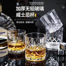 SURANER 舒拉娜 钻石啤酒杯 帝华款 210ml 9.8元