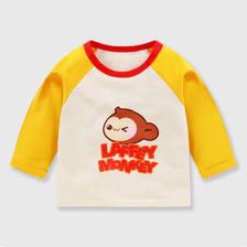 萌趣熊 长袖T恤单件秋款童装上衣 微笑黄猴 90码 8.33元(需买3件,共25元,