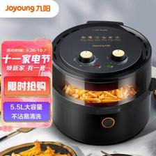 九阳(Joyoung) KL55-VF511 空气炸锅 5.5L  券后354元