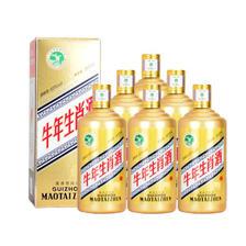 贵州茅台镇酱香酒纯元酒53度酱香型粮食白  券后1698元包邮