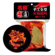 名扬 火锅底料牛油麻辣 238g ¥13.8