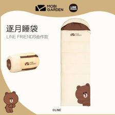 牧高笛(MOBI GARDEN) Line Friends联名 10035598115758 户外睡袋 157.06元