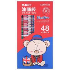 M&G 晨光 AGM91180 小熊哈里系列 油画棒 48色 15.3元(需买2件,共30.6元,需用券
