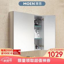 929元 摩恩(MOEN) 洛奇系列 BCM07-003BS 浴室镜柜 600mm