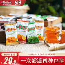 齐云山 四口味组合 25.61元(需买7件,共179.3元)