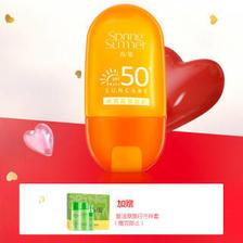 CHANDO 自然堂 春夏轻盈倍护防晒乳SPF50+ 39.25元(需买2件,共78.5元,需用券)