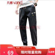 22点开始:VANCL 凡客诚品 1096433 男士纯棉工装裤 69元(包邮)