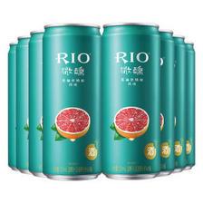 锐澳(RIO)洋酒 预调 鸡尾酒 果酒 微醺系列 3度 西柚味 330ml*8罐 47.6元(需