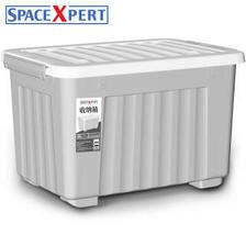 SPACEXPERT 加厚塑料收纳箱 68L特大号灰色 加厚衣物整理箱玩具储物箱 39.9元