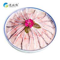 TONGWEI Flsh 通威鱼 免浆黑鱼片 500g ¥19.91