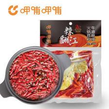 呷哺呷哺 火锅底料 牛油麻辣 500g 16.01元(需买9件,共144.1元)