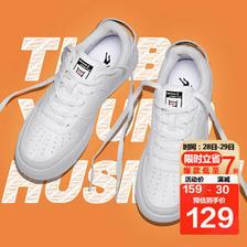 QIAODAN 乔丹 运动鞋板鞋透气空军一号休闲鞋小白鞋男鞋 XM2590550 白色 42 129元