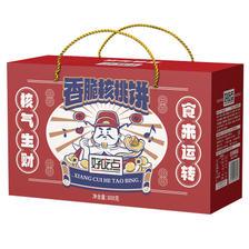 好吃点 香脆核桃饼 800g 9.95元(需买2件,共19.9元)