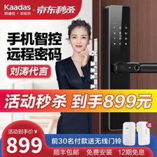 kaadas 凯迪仕 HK300 智能指纹锁 ¥899
