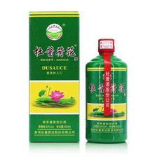 京东PLUS会员:杜酱 荷花酒 53度酱香型白酒 整箱6瓶装+12个小酒杯+3礼袋  券