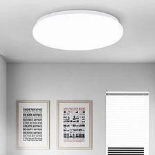NVC Lighting 雷士照明 北欧简约纯色吸顶灯 6W 9.9元 包邮(需用券)