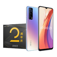 vivo Z3 5G智能手机 8GB+128GB 苏宁限定礼盒 1749元包邮(满减)