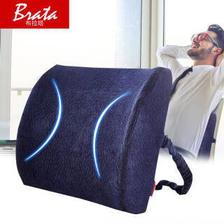 布拉塔 靠垫 记忆棉慢回弹腰靠孕妇靠枕  券后39.9元