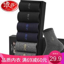 Langsha 浪莎 男士纯棉中筒袜 6双 21.9元(需买2件,共43.8元,需用券)