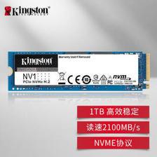 669元 5日0点:Kingston 金士顿 NV1系列 M.2 NVMe 固态硬盘 1TB