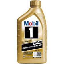 美孚(Mobil) 金装美孚1号 全合成机油 5W-30 SP级 1L 汽车保养 105元