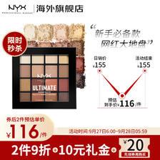 NYX 16色眼影盘 #03WARM NEUTRALS(多色可选) ¥73.8