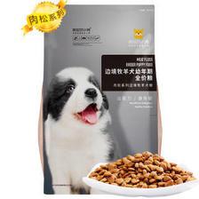 疯狂的小狗 肉松系列 中大型全阶段狗粮 2kg 33.04元(需买7件,共231.3元,需
