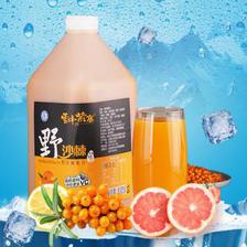 PLUS会员:雲中紫塞 沙棘汁果汁桶装 4.5斤 21.9元包邮(双重优惠)