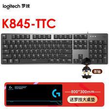 logitech 罗技 K845 104键 有线机械键盘 黑色 ttc茶轴 单光 279元