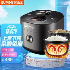 苏泊尔(SUPOR) SY-50FC9081Q 电压力锅 5L 415.67元(需买3件,共1247元)