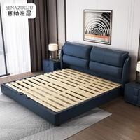 SENAZUOJU 塞纳左居 真皮双人床 1.8m ¥1360