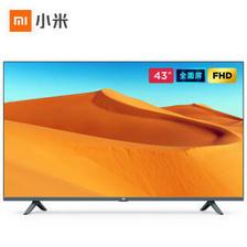 小米(MI) E43K 液晶电视 43英寸 1080P 1699元