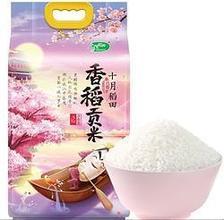 十月稻田香稻贡米 5kg *2件 59.9元(双重优惠,合29.95元/件)