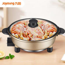九阳(Joyoung) JK-30H06 电火锅 3L 咖啡色 89元