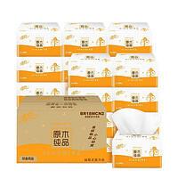 Breeze 清风 抽纸 原木纯品系列 2层200抽24包 ¥31.45