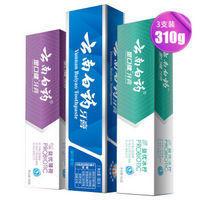 YUNNANBAIYAO 云南白药 益生菌组合牙膏套装(冰柠105g+薄荷105g+留香兰100g) ¥37