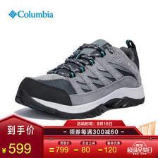 哥伦比亚(Columbia) BL4595 女子经典徒步鞋 373.88元(需40元定金,16日付尾款
